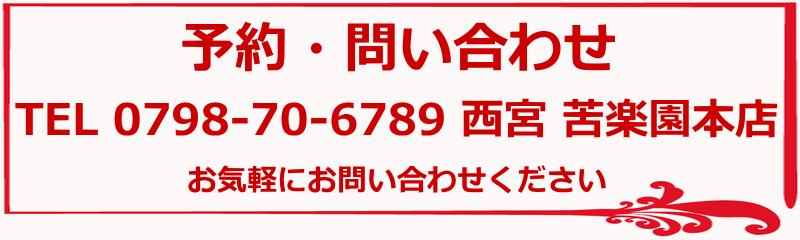 神奈川県|電話占いの母|予約・問い合わせ